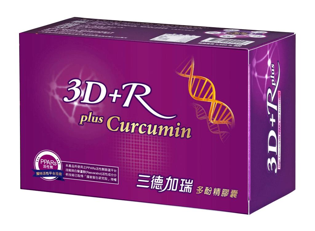 3D+RC 三德加瑞 90粒