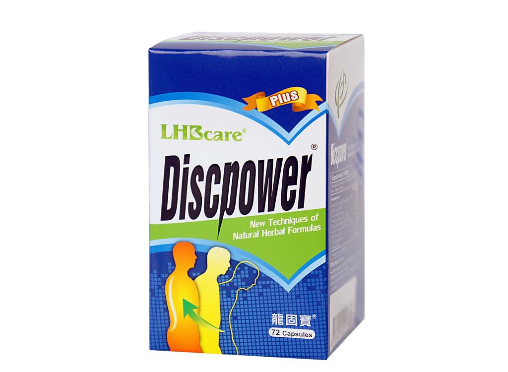 龍固寶 DiscPower